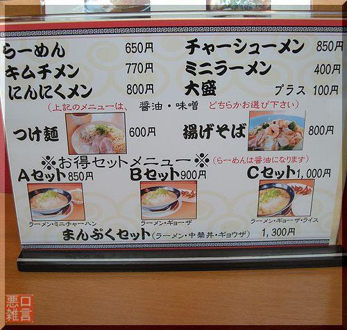 揚げそば (2).jpg