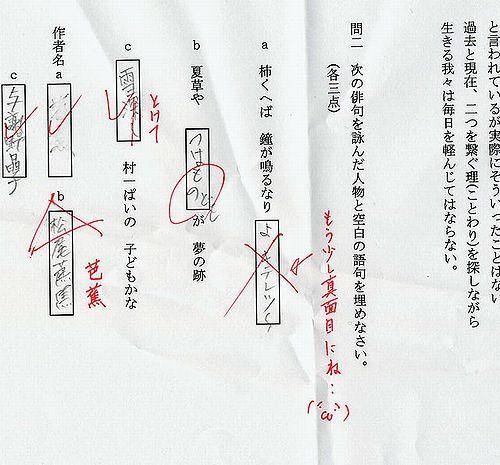 教科書3.jpg