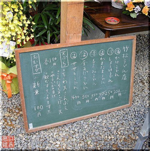 新竹松 (1).jpg