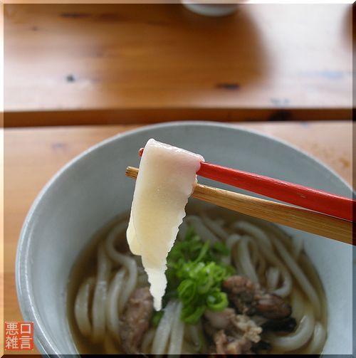 新竹松 (4).jpg
