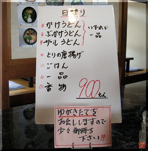 日替りぶったま950円.jpg