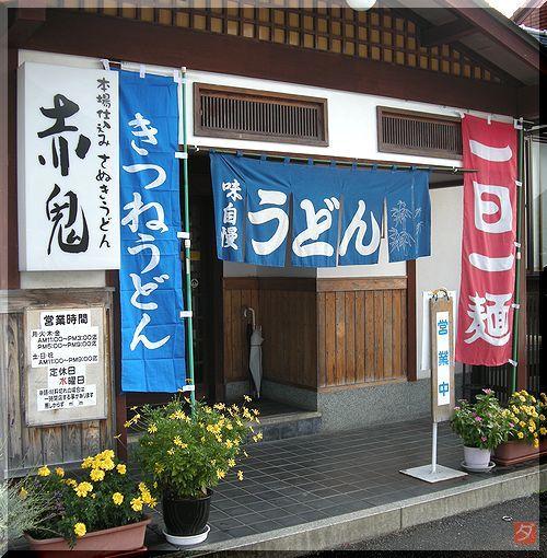 日替りぶったま950円 (11).jpg