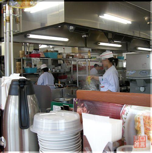 日替り麺大.jpg