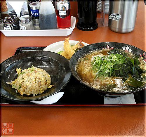 日替り麺大 (1).jpg