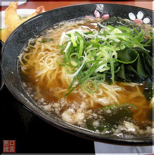 日替り麺大 (2).jpg