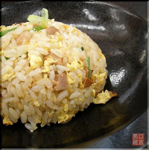 日替り麺大 (3).jpg
