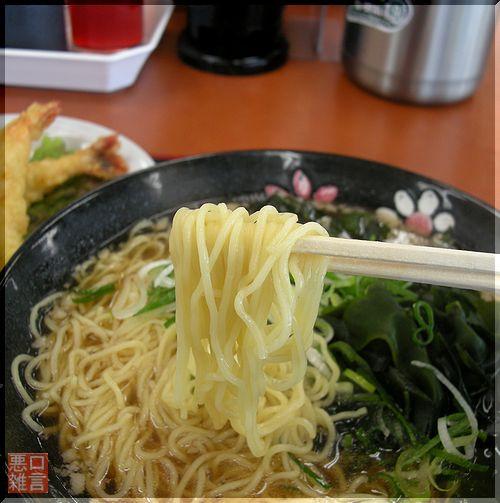 日替り麺大 (5).jpg