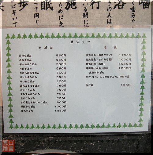 日替唐揚げ (1).jpg