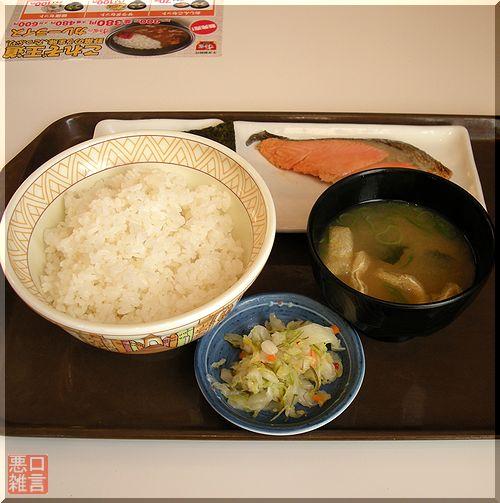 朝すき家 (1).jpg