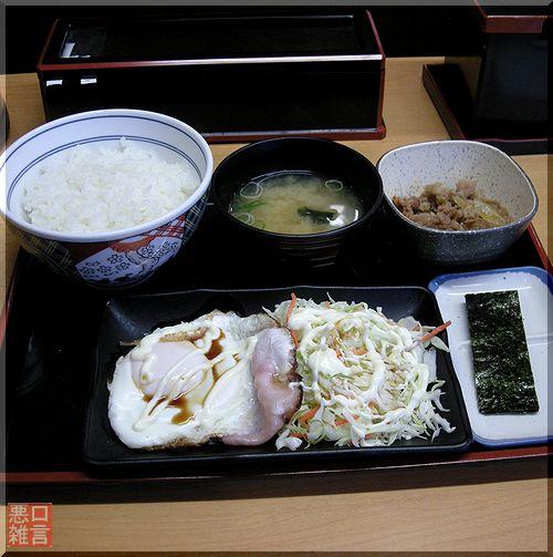 朝定 (1).jpg