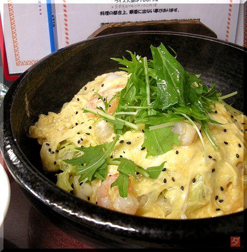 海鮮入り半熟卵 (5).jpg