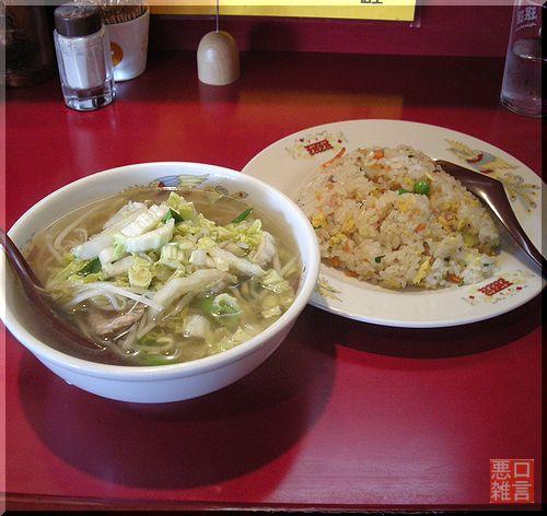 炒飯ミニラー麺 (1).jpg