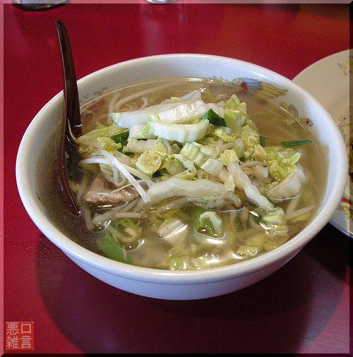 炒飯ミニラー麺 (2).jpg