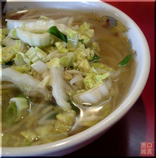 炒飯ミニラー麺 (4).jpg