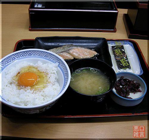 焼魚 (1).jpg