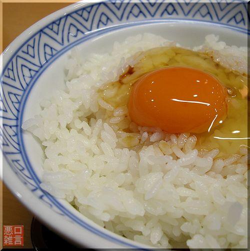 焼魚 (2).jpg