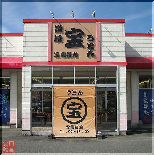 牛すじ大.jpg