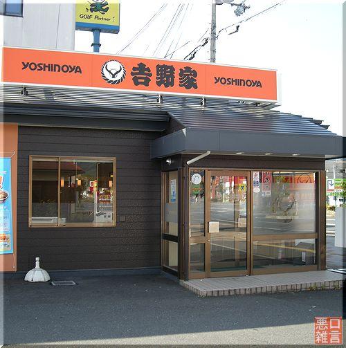牛小鉢 (7).jpg