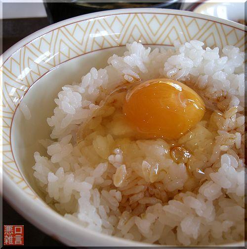 牛皿定食 (5).jpg