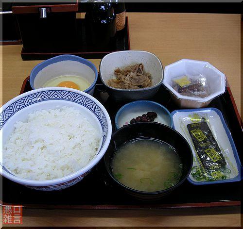 牛皿納豆 (2).jpg