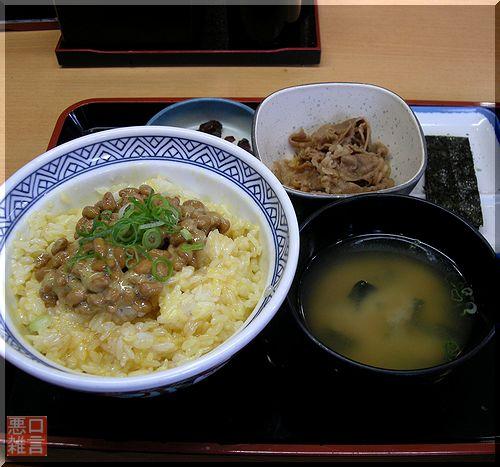 牛皿納豆 (6).jpg