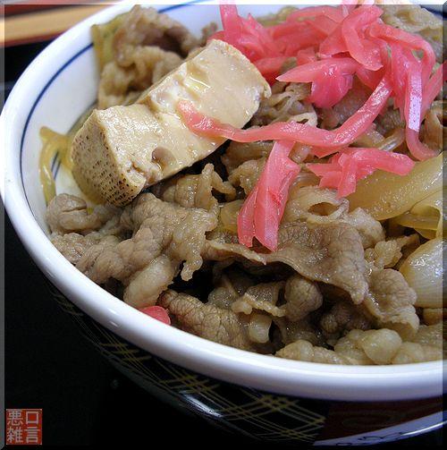 牛鍋丼 (2).jpg