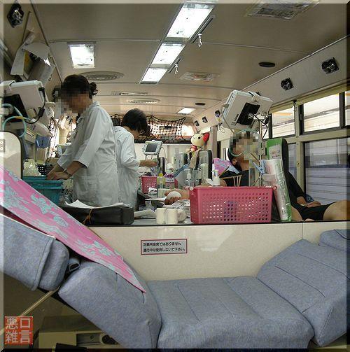 献血 (1).jpg