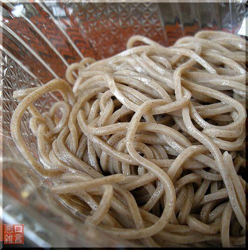 玉子丼 (4).jpg