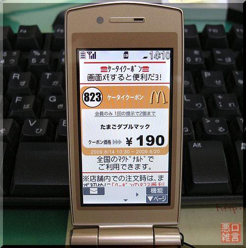 玉子W.jpg