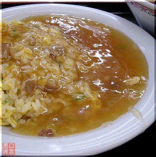 王将味噌 (3).jpg