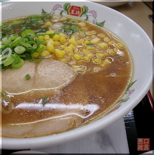 王将味噌 (4).jpg