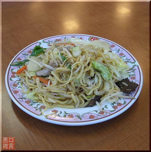 王将氷上 (4).jpg