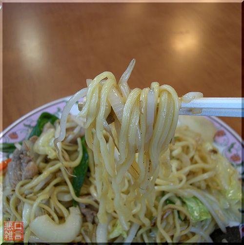 王将氷上 (5).jpg