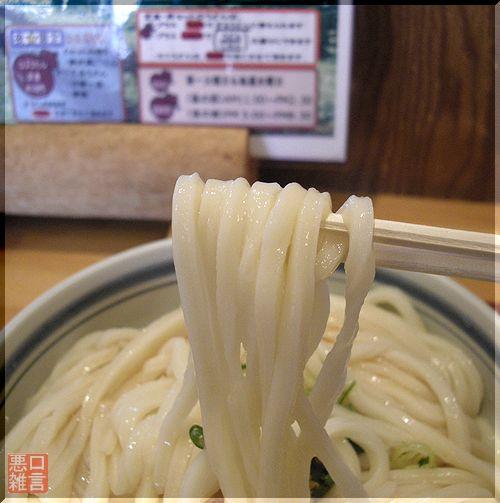 生醤油大 (4).jpg