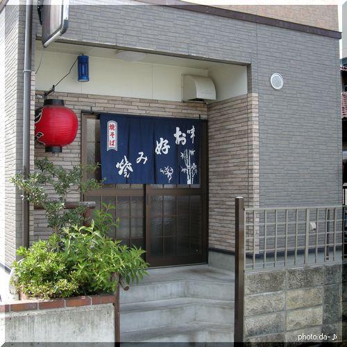 田鶴ぶたもだん玉 (10).jpg