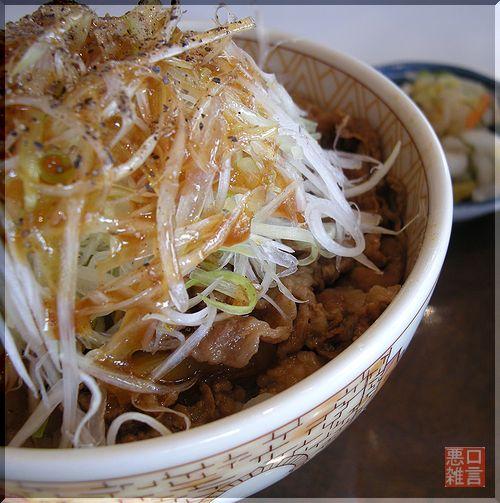 白髪ネギ牛丼 (3).jpg
