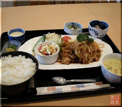 神戸屋日替り (4).jpg
