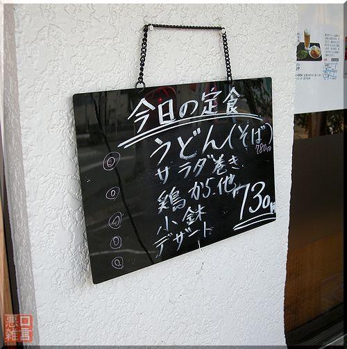 福や (5).jpg