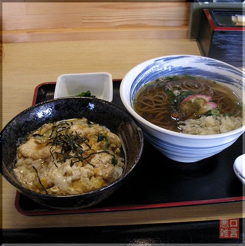 福や玉子丼 (1).jpg