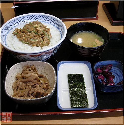 納豆牛皿 (2).jpg