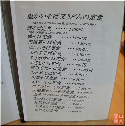 群 (2).jpg
