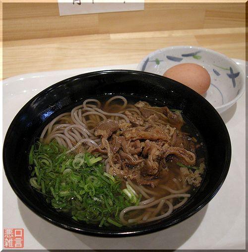 肉そば (4).jpg