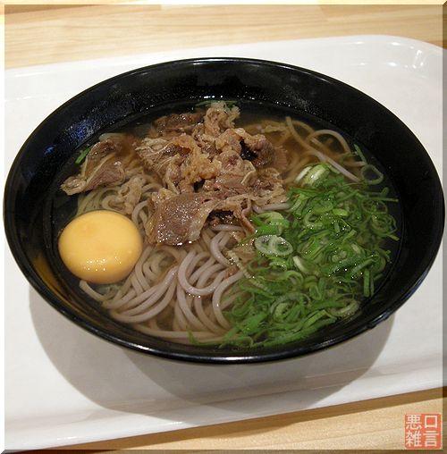 肉そば (5).jpg