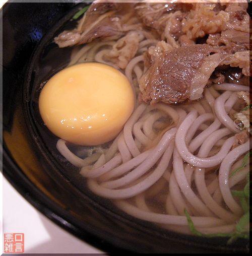 肉そば (6).jpg