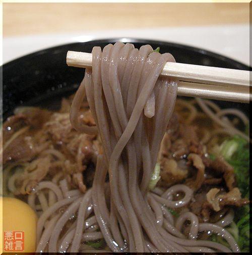 肉そば (7).jpg