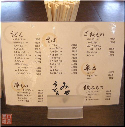 肉そば (8).jpg