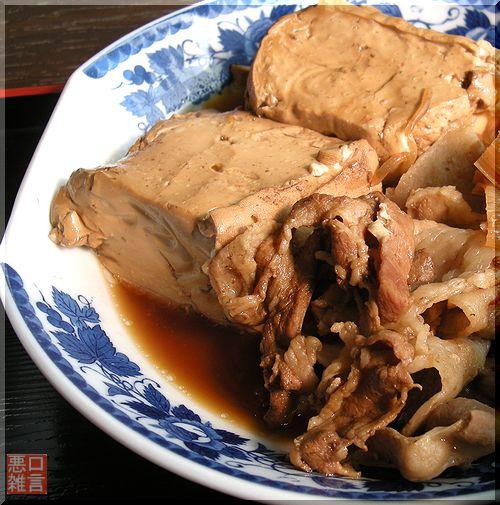 肉豆腐そば (6).jpg