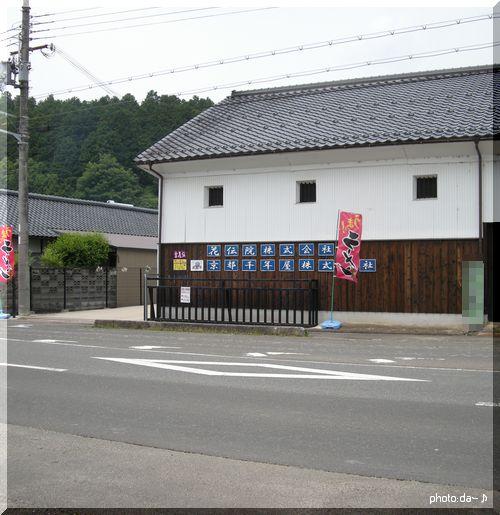 花伝院 (1).jpg