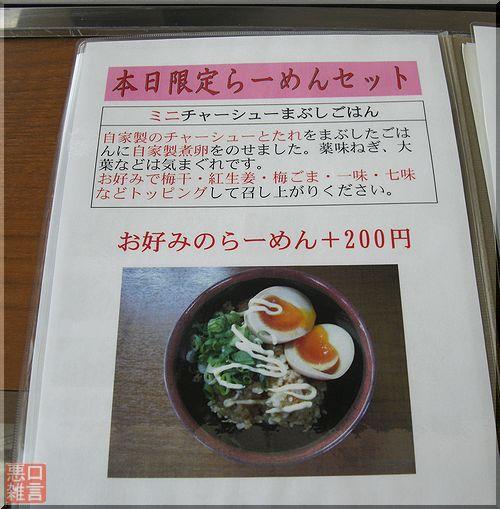 花伝院冷めん (1).jpg