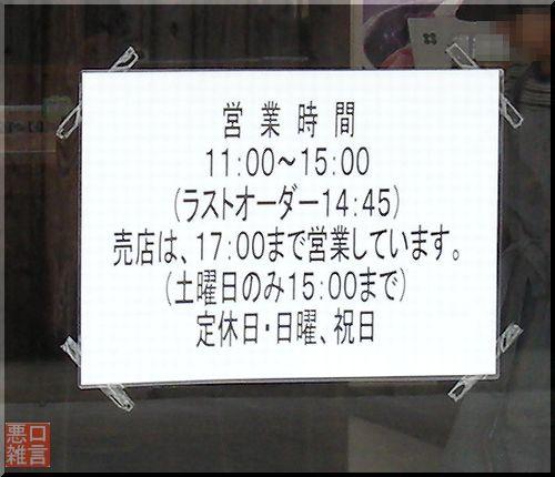 花伝院冷めん (15).jpg